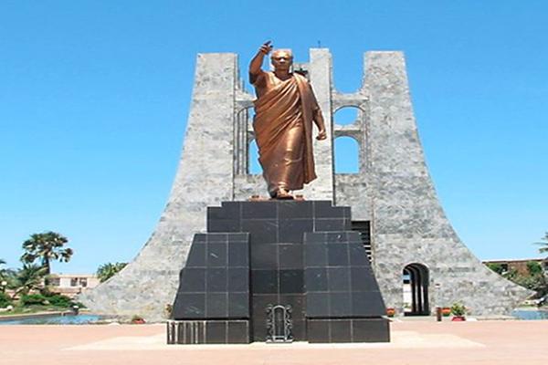 Kwame Nkurmah museum