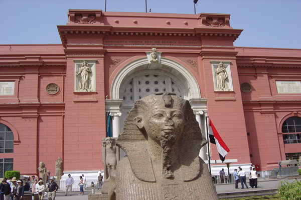 Egypt classical packages