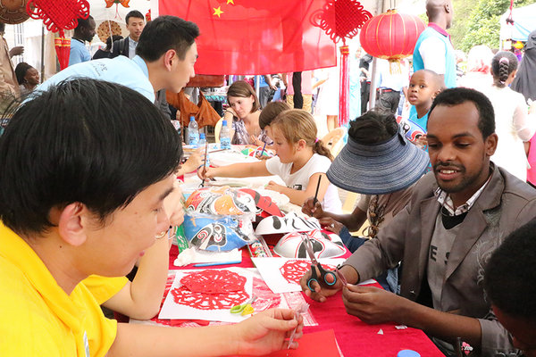 Nairobi International Culture Festival