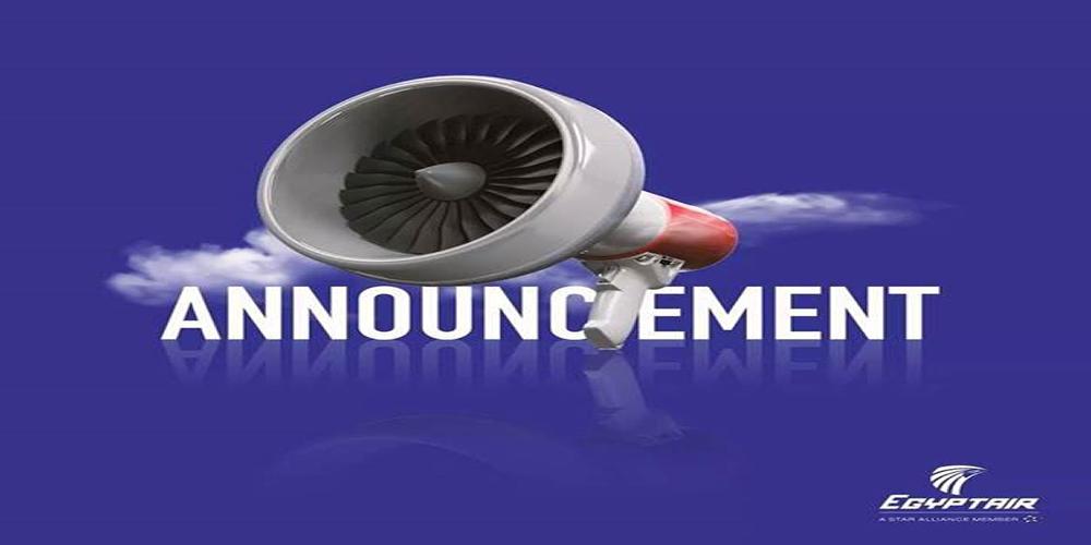 Egypt Announcement